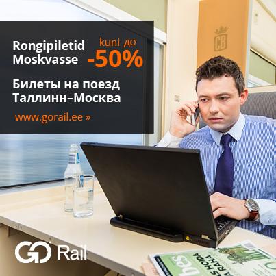 Juunist saab rongiga Moskvasse sõita poole hinnaga