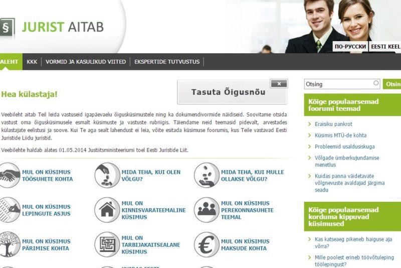 JURIST AITAB! Juristide Liit osutab tasuta veebipõhist õigusabi