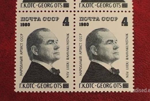 Video! Nõukaaja asjad: eestlastest oli markidel kujutatud näiteks Georg Ots