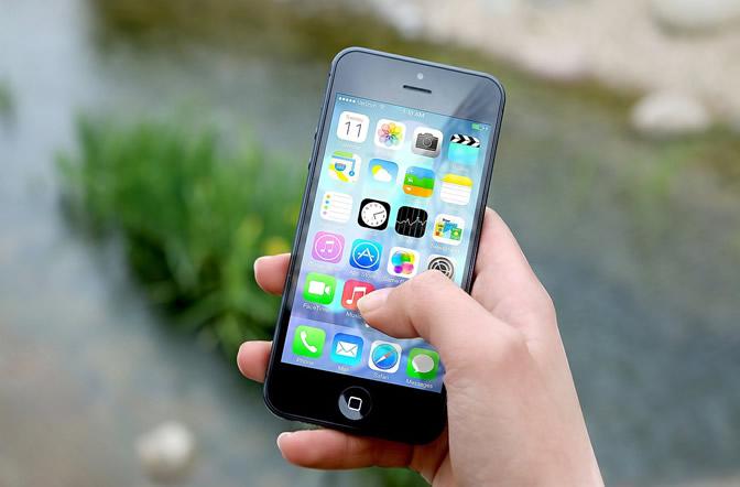 Ole teadlik! Viis äppi, mis aitavad sul oma nutitelefoni leida