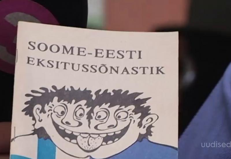 Video! Kahe naaberriigi sarnased sõnad: Soomes juuakse ja Eestis mängitakse kossu