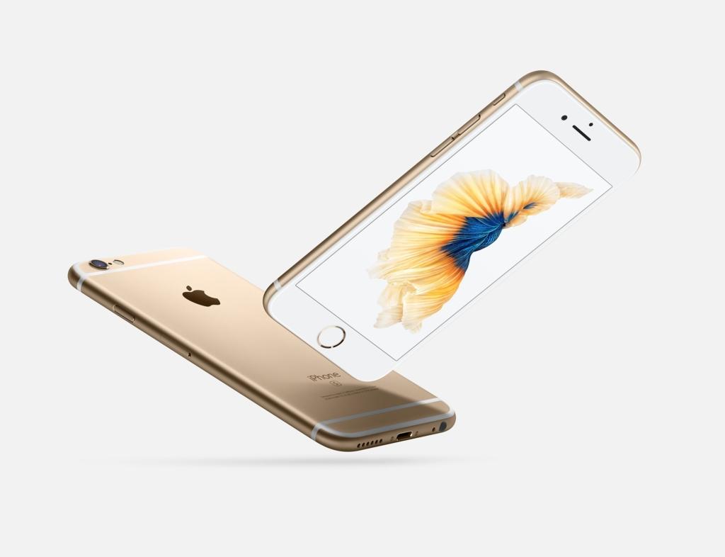 Kas teadsid, et sinu iPhone'i on peidetud salarakendused?